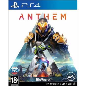 Anthem (PS4) (Рус)