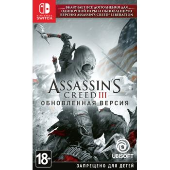 Assassin's Creed III Remastered (Nintendo Switch) (Рус)