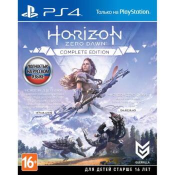 Horizon: Zero Dawn. Complete Edition (PS4) (Рус)