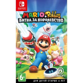 Mario + Rabbids Битва за королевство (Nintendo Switch) (Рус) (Б/У)