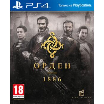 The Order 1886 (Орден 1886) (PS4) (Рус)